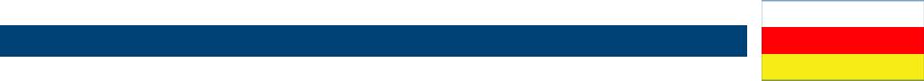 Управление государственной статистики РЮО Logo