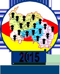 ИТОГИ ВСЕОБЩЕЙ ПЕРЕПИСИ НАСЕЛЕНИЯ РЕСПУБЛИКИ ЮЖНАЯ ОСЕТИЯ 2015 ГОДА